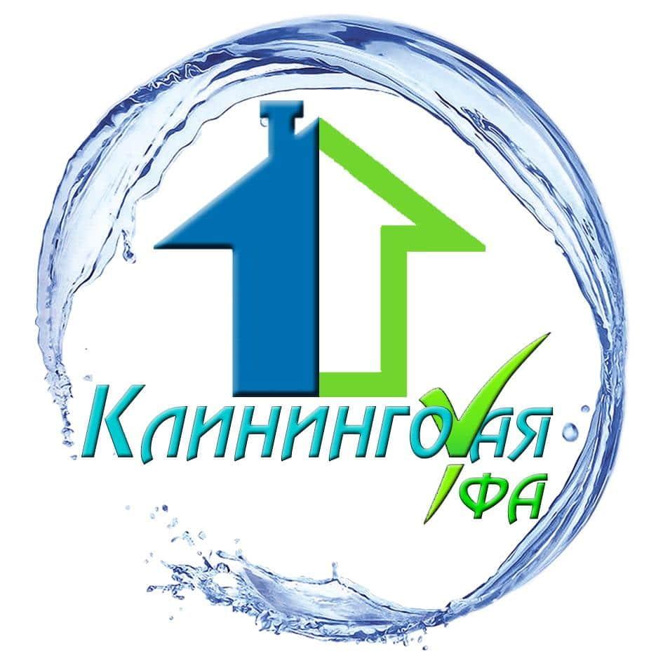 Логотип круглый 1я Клининговая Уфа