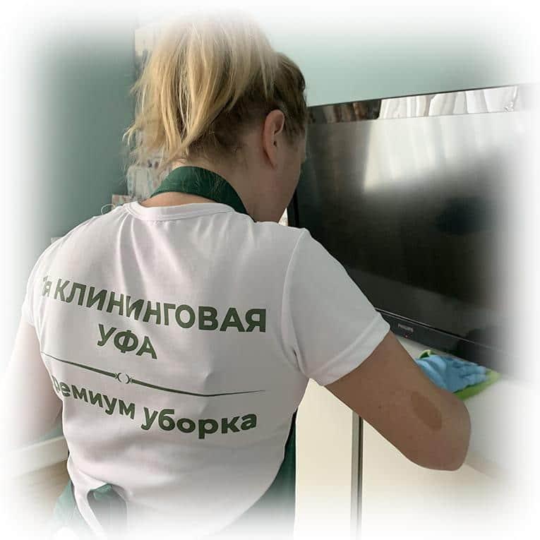 Поддерживающая уборка Уфа