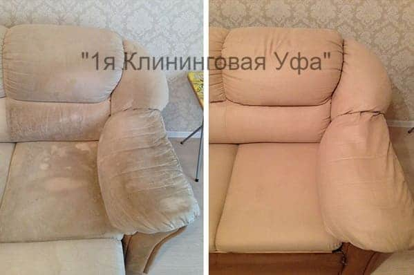 Чистка мягких диванов