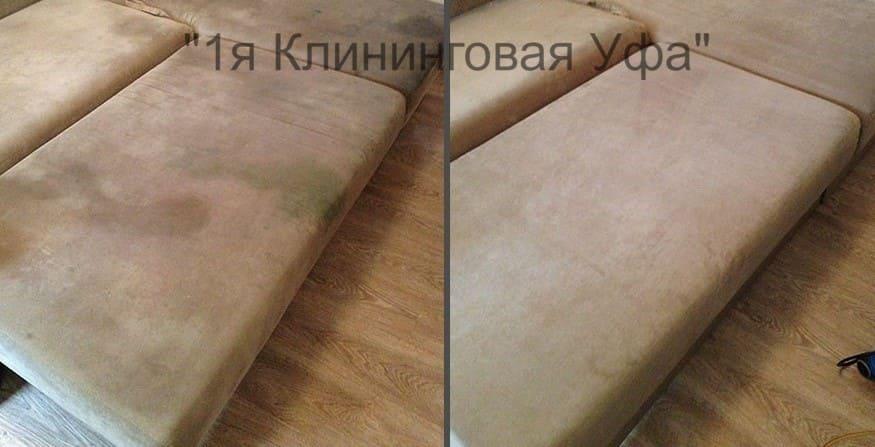 Химчистка мягкой мебели от грязи