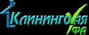 Логотип 1я Клининговая Уфа