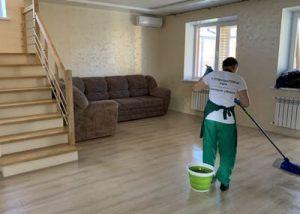 Поддерживающая уборка дома