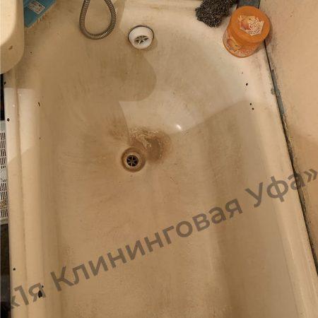 Ванна2 до
